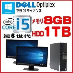 中古パソコン デスクトップパソコン DELL optiplex 7010MT Core i5 3470 爆速新品SSD120GB+HDD1TB メモリ8GB DVDマルチ USB3.0 Windows7 Pro 64bit dg-159|pchands