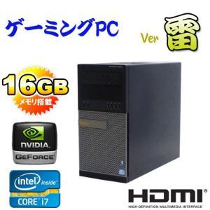 中古パソコン ゲーム仕様 DELL Optiplex 790MT Core i7-2600  メモリ16GB  250GB  DVD-Multi  GeforceGTX1050  64Bit Win7Pro  y-dg-161|pchands