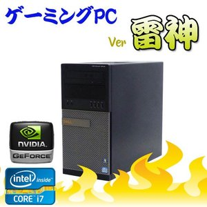 中古パソコン ゲーム仕様  DELL Optiplex 790MT Core i7-2600  メモリ16GB  新品SSD240+新品HDD1TB 1000GB  GeforceGTX1050  64Bit Win7Pro  y-dg-164|pchands