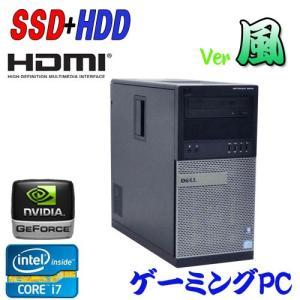 中古パソコン デスクトップパソコン ゲ−ミングPC DELL Optiplex 7010MT Core i7-3770 新品グラボ Geforce GTX1050 新品SSD+HDD DVDマルチ Win7Pro 64bit dg-166|pchands