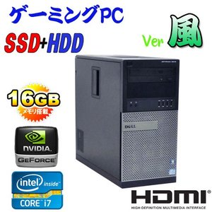 中古パソコン ゲ−ミングPC DELL Optiplex 7010MT Core i7メモリ16GB 新品SSD+HDD500GB  DVDマルチ  GeforceGTX1050  Win7Pro  y-dg-172|pchands