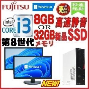 中古パソコン DELL 790SF/23型ワイド液晶×4枚 クアッドモニタ/Core i3 8GB 250GB DVDマルチ Windows7 Pro64Bit(dm-038)|pchands