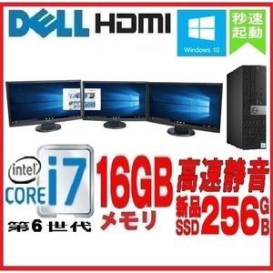 中古パソコン DELL 790SF 22型液晶  デュアルモニタ Core i3-2100(3.1Ghz) メモリ2GB HDD250GB DVD-ROM Windows7Pro y-dm-055|pchands