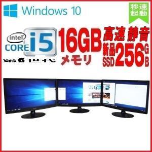中古パソコン 無線LAN対応 HP 6300SF SFF Core i3-3220-3.3GHz  メモリ8GB  DVDマルチ  64Bit Windows7 Pro 22型ワイド液晶×3枚  y-dm-104|pchands
