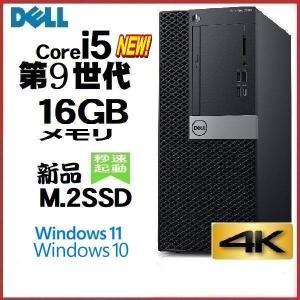 中古パソコン デスクトップパソコン Core i5 3470 (3.2GHz) 20型 ワイド液晶 メモリ4GB HDD500GB DVDマルチ Office DELL 7010SF Windows7Pro 32bit dtb-395|pchands