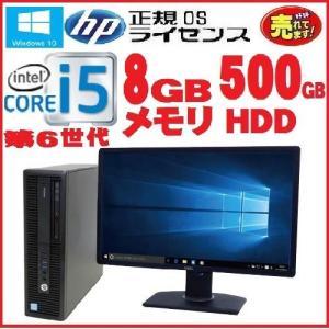 中古パソコン デスクトップパソコン Core i5 3470 DELL 7010SF 22型ワイド液晶 メモリ4GB HDD500GB DVDマルチ Office付き Windows7Pro 32bit dtb-396|pchands