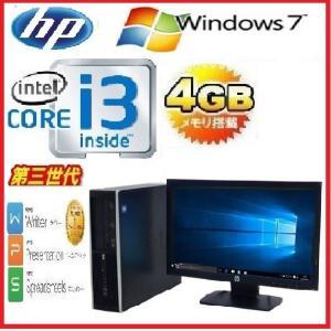 中古パソコン デスクトップパソコン Windows7 第3世代 Core i3 22型ワイド液晶 メモリ4GB HDD250GB Office付き HP6300SF dtb-423|pchands