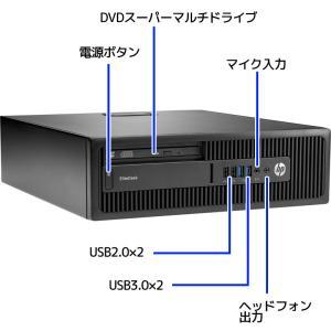 中古パソコン デスクトップパソコン 第3世代 Core i5 メモリ8GB HDD1TB 20型ワイド液晶 Office 正規 Windows10 HP 6300SF dtb-445|pchands|02