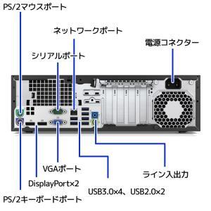 中古パソコン デスクトップパソコン 第3世代 Core i5 メモリ8GB HDD1TB 20型ワイド液晶 Office 正規 Windows10 HP 6300SF dtb-445|pchands|03