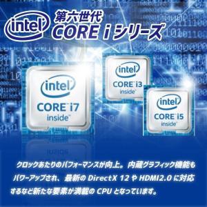 中古パソコン デスクトップパソコン 第3世代 Core i5 メモリ8GB HDD1TB 20型ワイド液晶 Office 正規 Windows10 HP 6300SF dtb-445|pchands|04