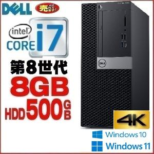 中古パソコン デスクトップパソコン Core i5 3470 爆速新品SSD120GB+HDD250GB メモリ16GB 22型液晶 Office付き 正規 Windows10 DELL 7010SF dtb-465|pchands