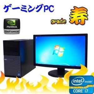 中古パソコン デスクトップパソコン Core i7 DELL 990MT 23型 ワイド液晶 メモリ8GB 新品HDD2TB DVDマルチ Geforce GTX1050 Windows7 Pro 64bit y-dtg-166|pchands