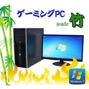 中古パソコン HP 8000 EliteMT+22型ワイド液晶(Core2 Quad Q9650)(メモリ8GB)(1TB)(DVDマルチ)(GeforceGTX1050)(y-dtg-172)|pchands