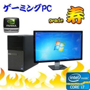 中古パソコン デスクトップパソコン Core i7 24型フルHD液晶 メモリ8GB HDD500GB DVDマルチ Geforce GTX1050 Windows7 Pro 64bit DELL 990MT y-dtg-174|pchands