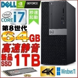 中古パソコン ゲーミングPC HP 8000Elite MT 20型 ワイド液晶 Core2 Quad Q9650(3Ghz) 4GB DVDマルチ HDD320GB Geforce GTX1050 Win7Pro 64bit y-dtg-175|pchands