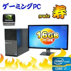 ゲームデスクトップパソコン 寿 DELL 9010MT 24型フルHD液晶 Core i7-3770 メモリ16GB 新品HDD2TB DVDマルチ Geforce GTX1050 Windows7 Pro 64bit y-dtg-183|pchands