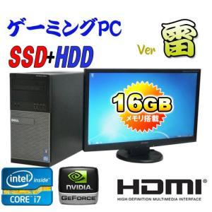 中古パソコン ゲーム仕様 DELL Optiplex 790MT   23ワイド液晶 Core i7-2600  メモリ16GB  新品SSD+HDD250GB  GeforceGTX1050  64Bit Win7Pro  y-dtg-191|pchands