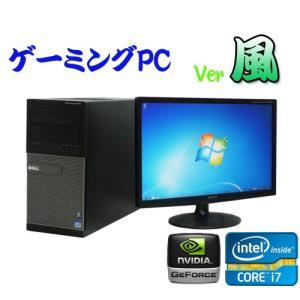 【最強ゲーム仕様 Grade 風】 DELL Optiplex 7010MT 22型液晶 Core i7-3770 メモリ4GB HDD250GB DVDマルチ Geforce GTX1050 Windows7 Pro 64bit y-dtg-194|pchands