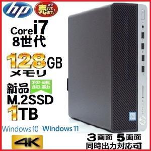 中古 ノ−トパソコン ノ−トPC 正規 Windows10 第6世代 Core i5 新品SSD 256GB メモリ16GB Office付き Lenovo L560 15.6型 DVDマルチ na-077|pchands