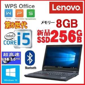 中古 ノ−トパソコン ノ−トPC 正規 Windows10 第6世代 Core i5 新品SSD 256GB メモリ8GB DVDマルチ Office付き 15.6型 Lenovo L560 na-087|pchands