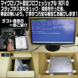 中古パソコン ノ−トパソコン 東芝 dynabook B551 15.6型 Core i5 2520M 爆速SSD120GB メモリ4GB DVDマルチ 無線LAN テンキーあり Windows7 Pro 64bit A4 na-094|pchands|03