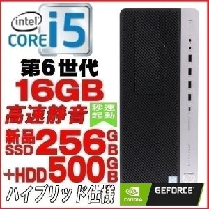 中古 ノ−トパソコン ノ−トPC 正規 Windows10 第6世代 Core i5 新品SSD 512GB メモリ8GB Lenovo L560 15.6型 DVDマルチ Office付き na-099|pchands