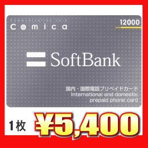 SoftBank Comica 12000|pchannelhanbai