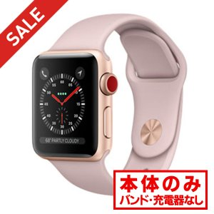 中古 apple watch アップルウォッチ 本体 Apple Watch Series 3 GPS + Cellularモデル 38mm アルミニウム [ゴールド] MQKH2J/A Apple Bランク|pcjungle