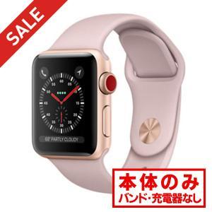 中古 apple watch アップルウォッチ 本体 Apple Watch Series 3 GPS + Cellularモデル 42mm アルミニウム [ゴールド] MQKP2J/A Apple Bランク|pcjungle