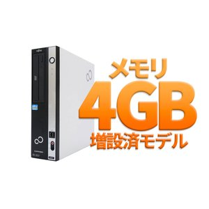 【メモリ4GBモデル】 FUJITSU ESPRIMO D582/F Windows7Professional 32bit Intel Core i5 3470 3.20GHz メモリ4GB HDD250GB DVDROM 中古 デスクトップパソコン|pcjungle