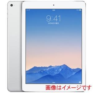 中古 タブレット iPad Air 2 アイパッド [docomo] [64GB/シルバー] MGHY2J/A Apple C-ランク|pcjungle
