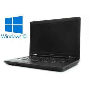 Win10 TOSHIBA dynabook Satellite B551/E  MAR Windows10 Pro 64bit Intel Core i3 2348M 2.30GHz メモリ2GB HDD320GB 外付けDVDROM 中古ノ−トPC東芝 Bランク|pcjungle