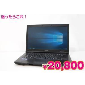 中古ノートPC dynabook Satellite B552/F MAR Windows10 Pro 64bit Intel Core i3-2370M 2.40GHz メモリ2GB HDD320GB 15.6