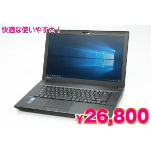 中古ノートPC dynabook Satellite B554/K MAR Windows10 Pro 64bit Intel Core i5-4200M 2.50GHz メモリ4GB HDD320GB 15.6