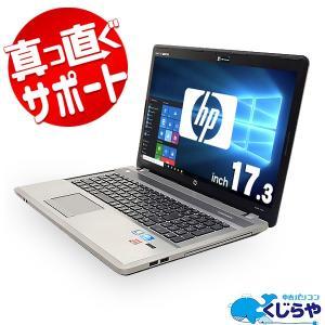 ノートパソコン 中古 Office付き ゲーミングPC 高解像度 Windows10 HP ProBook 4740s Core i5 4GBメモリ 17.3型 中古パソコン|pckujira
