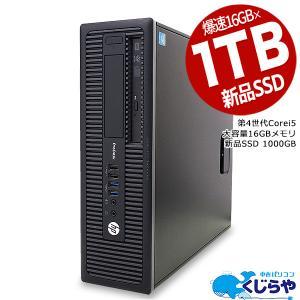 DELL デスクトップパソコン 中古パソコン Corei5 4GB 8GBにも SSDにも カスタム可能 BTO OptiPlex シリーズ Windows10 WPS Office 付き