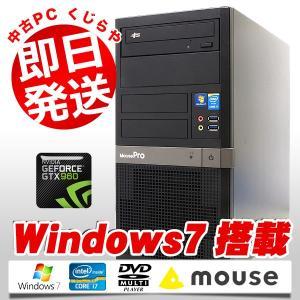 Mouse デスクトップパソコン 中古パソコン 最大4画面出力 3Dゲーム対応 MousePro T370G Core i7 8GBメモリ Windows7 GTX960 WPS Office 付き|pckujira