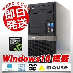 Mouse デスクトップパソコン 中古パソコン 最大4画面出力 3Dゲーム対応 MousePro T375X Core i7 8GBメモリ Windows10 GTX960 WPS Office 付き|pckujira