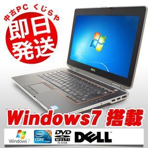DELL ノートパソコン 中古パソコン Latitude E6420 Core i7 訳あり 4GBメモリ 14インチ Windows7 WPS Office 付き...