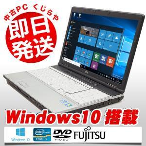 富士通 ノートパソコン 中古パソコン LIFEBOOK E742/F Core i5 訳あり 4GBメモリ 15.6インチ Windows10 テンキー WPS Office 付き...