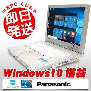 Panasonic ノートパソコン 中古パソコン キーボード キレイ タッチモニタ Let'snote CF-C1BDAEDS Core i5 訳あり 4GB 12.1型 Windows10 WPS ...