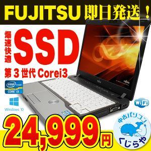 富士通 ノートパソコン 中古パソコン SSD LIFEBOOK P772 Core i3 4GBメモリ 12.1インチ Windows10 WPS Office 付き...