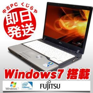 富士通 ノートパソコン 中古パソコン LIFEBOOK P772/E Celeron Dual-Core 2GBメモリ 12.1インチ Windows7 WPS Office 付き...