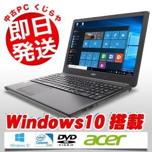 Acer ノートパソコン 中古パソコン TravelMate TMP255M Celeron Dual-Core 訳あり 2GBメモリ 15.6インチ Windows10 テンキー WPS Offic...