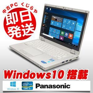 Panasonic ノートパソコン 中古パソコン SSD Let'snote CF-AX2ADCTS Core i5 訳あり 4GBメモリ 11.6インチ Windows10 WPS Office 付き pckujira