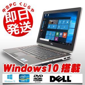 DELL ノートパソコン 中古パソコン SSD キーボード キレイ Latitude E6320 Core i7 訳あり 4GBメモリ 13.3インチ Windows10 WPS Office 付き...