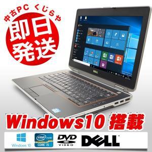DELL ノートパソコン 中古パソコン 内観良品 Latitude E6420 Core i5 4GBメモリ 14インチ Windows10 WPS Office 付き...