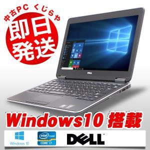 DELL ノートパソコン 中古パソコン 強力性能 SSD 512GB 16GB Latitude E7240 Core i7 16GBメモリ 12.5インチ Windows10 WPS Office ...