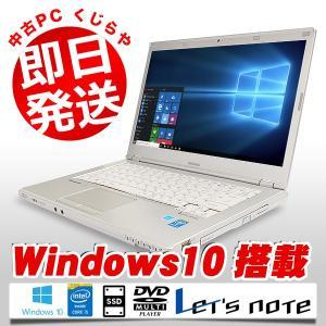 Panasonic ノートパソコン 中古パソコン キーボード キレイ 2014年5月発売 Let'snote CF-LX3EDHCS Core i5 4GBメモリ 14インチ Windows10 WP...