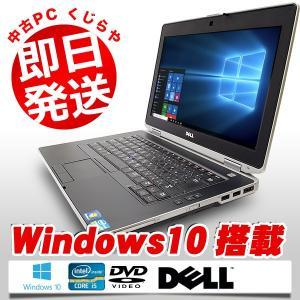 DELL ノートパソコン 中古パソコン キーボードがキレイ Latitude E6430 Core i5 4GBメモリ 14インチ Windows10 WPS Office 付き...